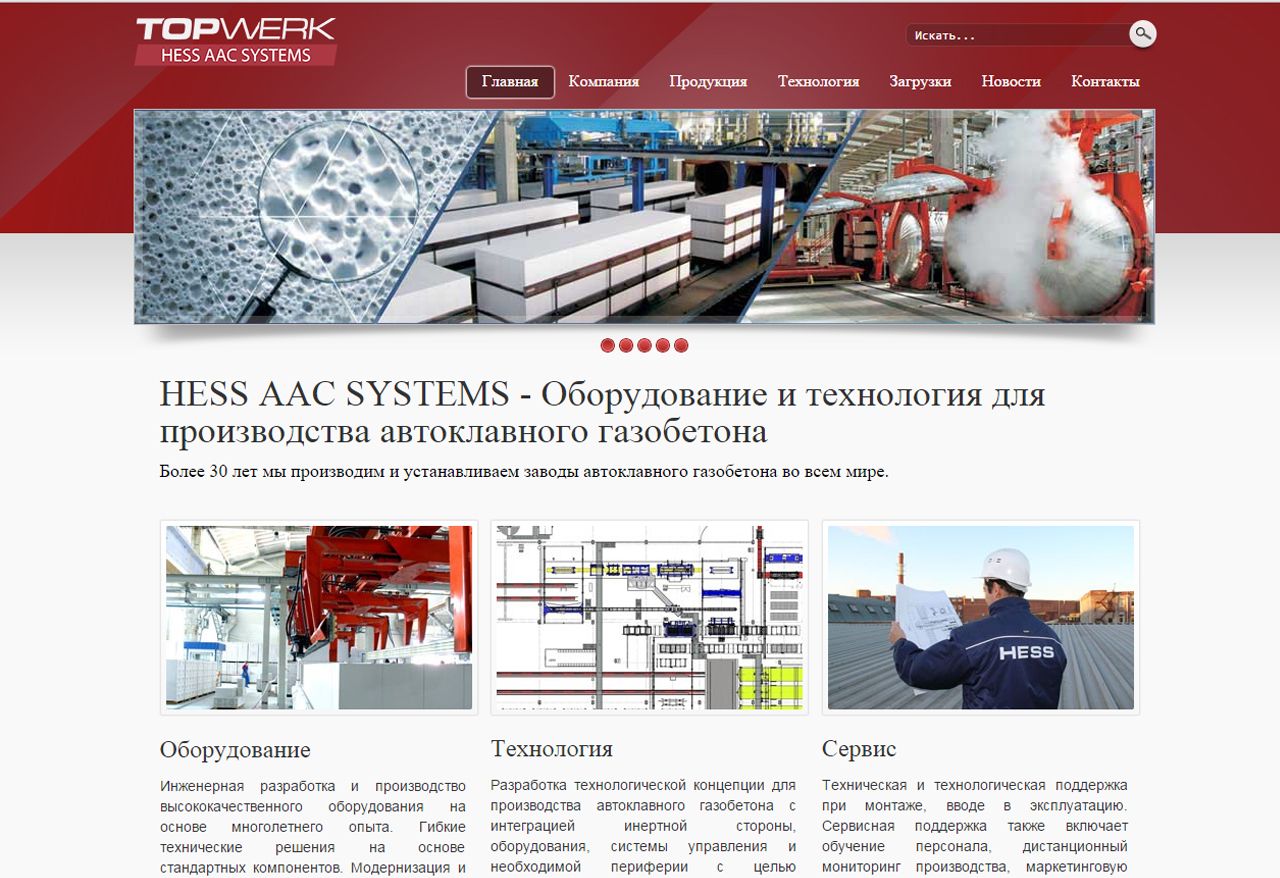 HESS AAC SYSTEMS